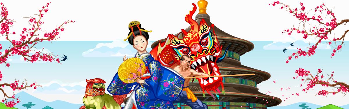 set_china_banner