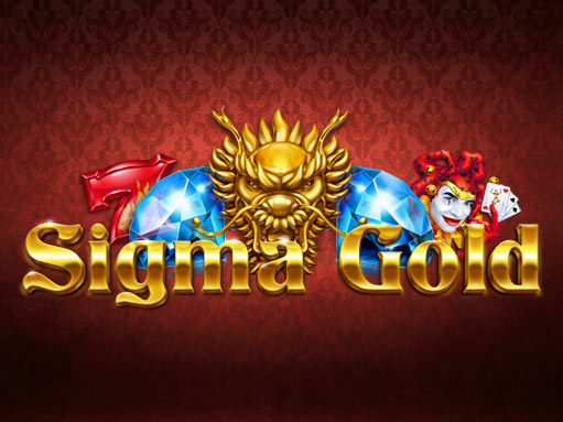 sigma_gold_preview_blog