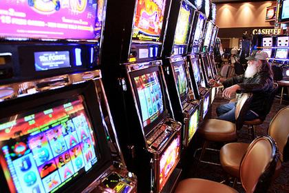 Chinese Casino in Las Vegas