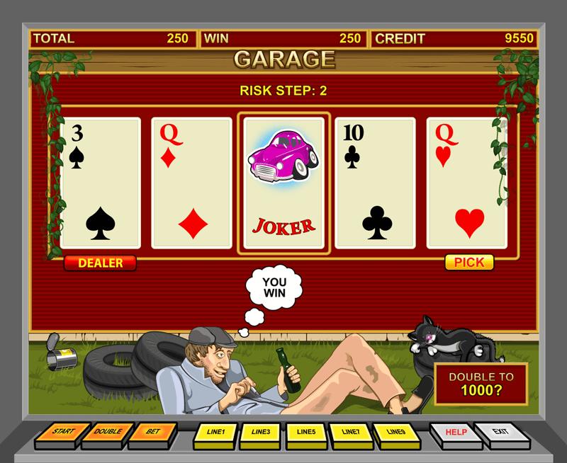 garage_card-game