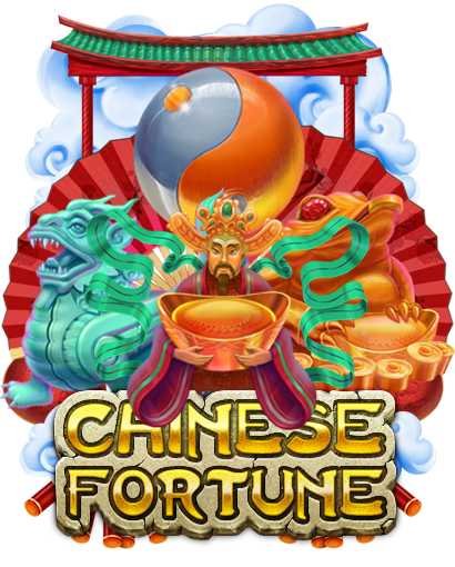 chinese_fortune_preview
