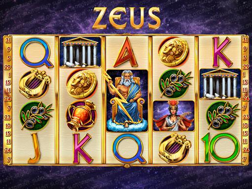 zeus_preview
