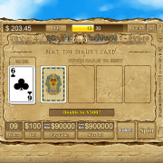 egypt-win_double-game
