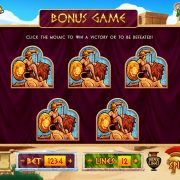 roman_wealth_bonus-game-1