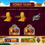 roman_wealth_bonus-game-2