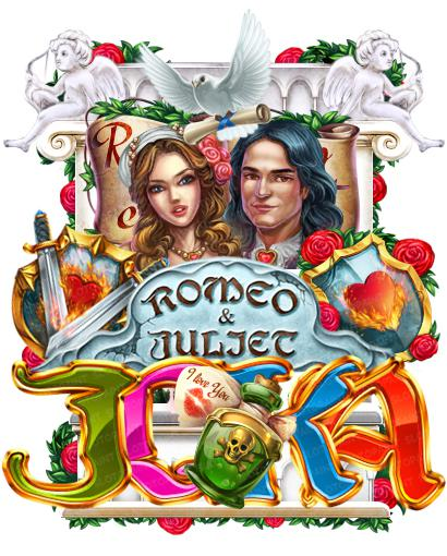romeo-juliet_preview