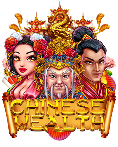 chinese-wealth_preview