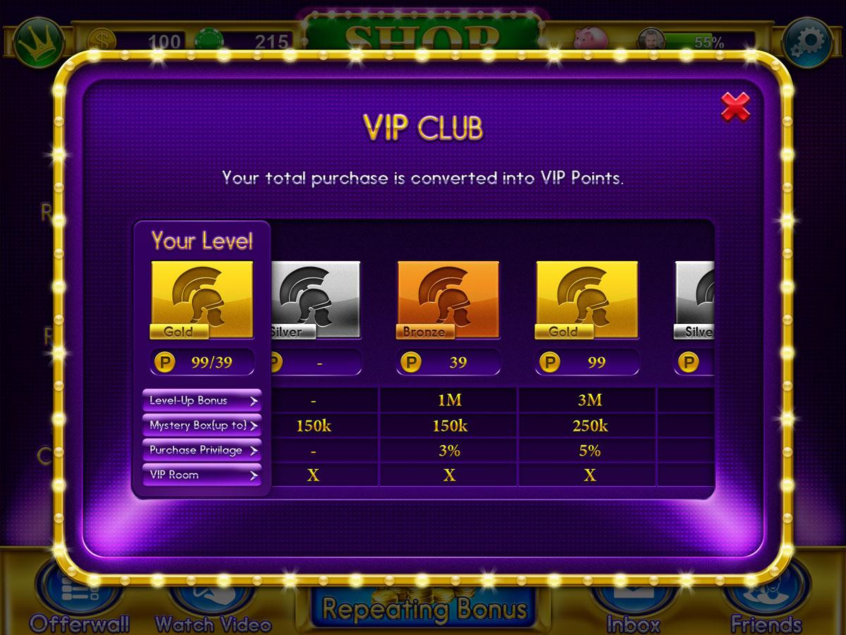 vip_lobby_vip-club