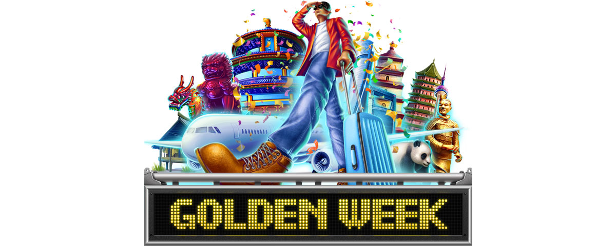 golden_week_logo