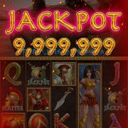 fortune_of_sparta_win_jackpot