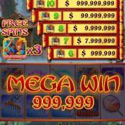 mj_win_megawin