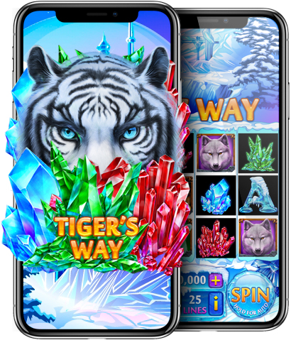 tigers_way_mobile_preview