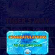 tigers_way_popup-1