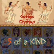 goddess_of_olympus_5_oak