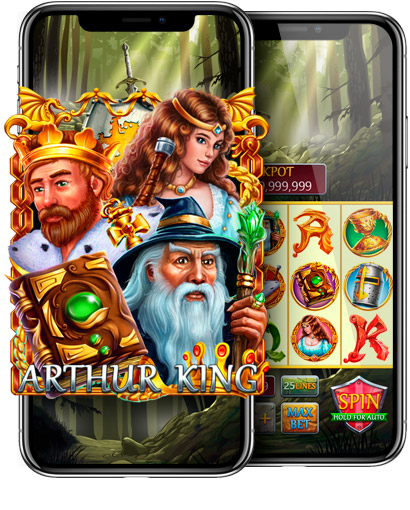 king_arthur_mobile_preview