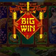 tress_of_fortune_bigwin