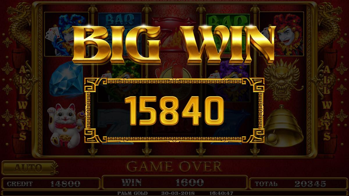 sigma_gold_big-win