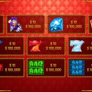sigma_gold_paytable-3
