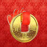 sigma_gold_symbols-4